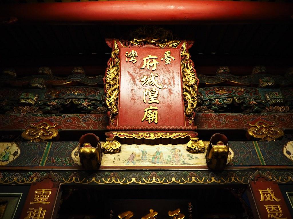 中西區城隍廟 (10)