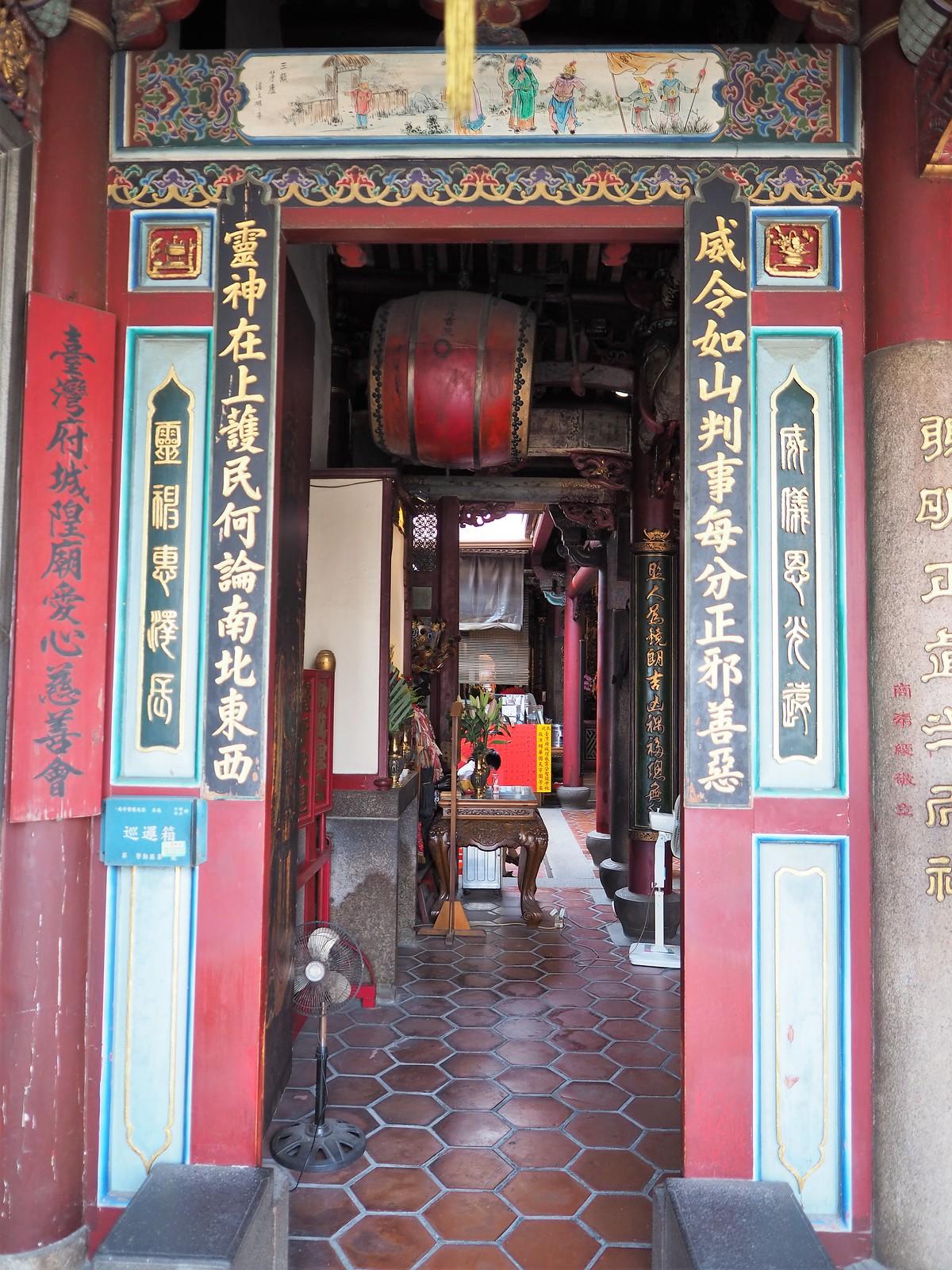 中西區城隍廟 (9)