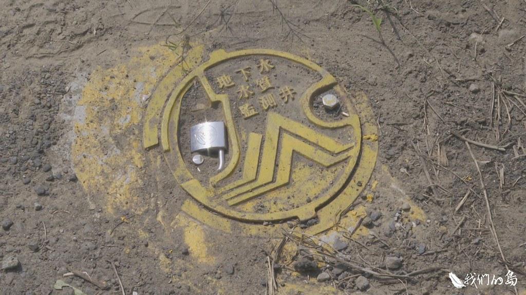 1025-2- (112)高雄市環保局廢棄物管理科,六年來每個月至少會到現場稽查一次。土壤及水污染防治科,也會針對七口監測井,一年檢驗一次地下水。