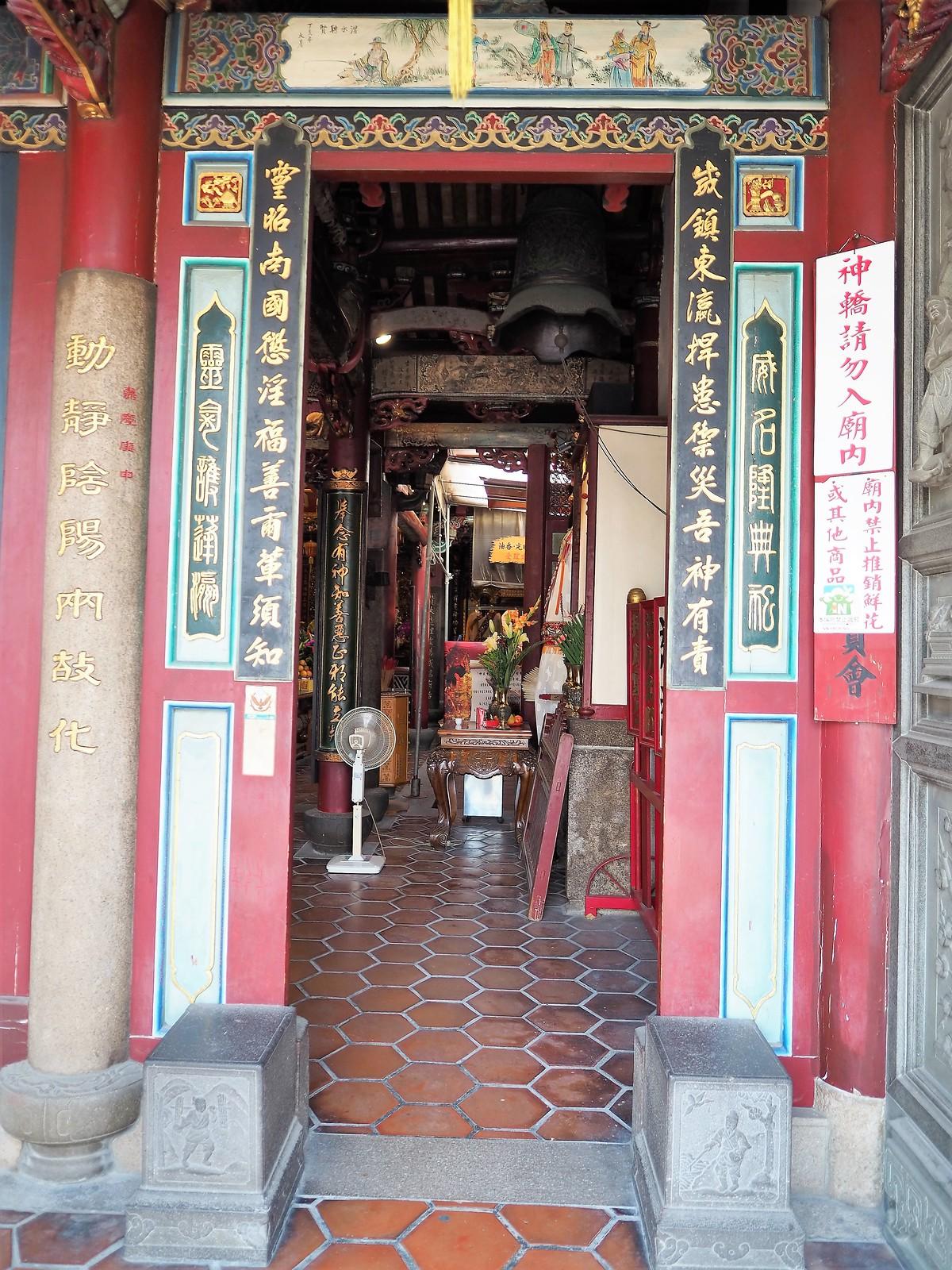 中西區城隍廟 (8)