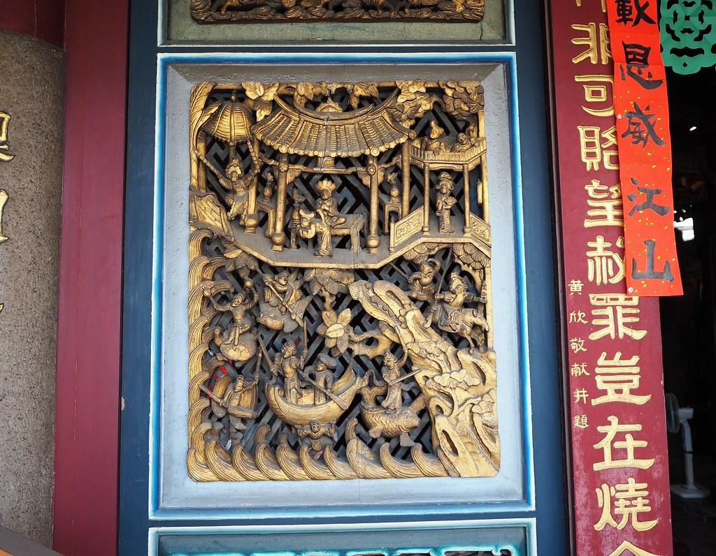 中西區城隍廟 (7)