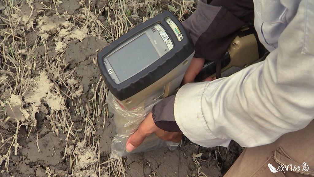 1025-1- (10)調查出整塊地的污染濃度後,再計算出,要往下挖出多少乾淨的土壤,來混合污染土。