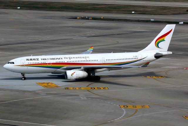 Tibet Airlines | Airbus A330-200 | B-1046 | Shanghai Hongqiao