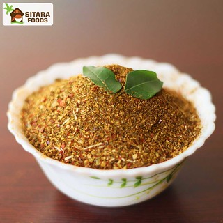 Curry Leaves Powder / Karivepaku karam podi | by ►SitaraFoods