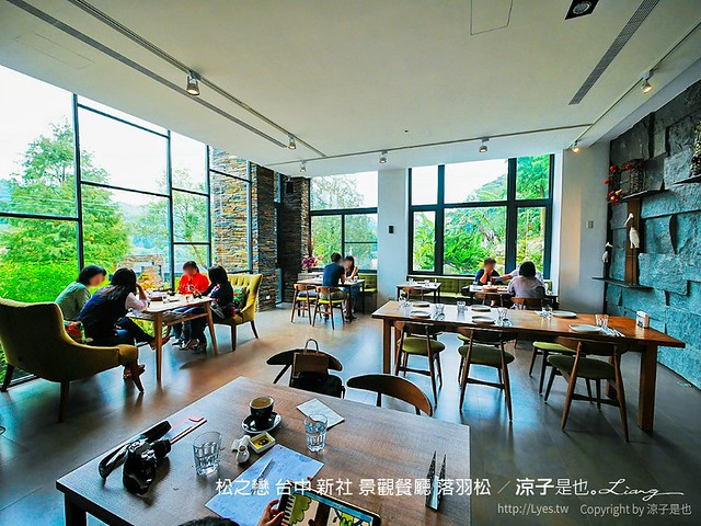 10 台中 落羽松 新社 景觀餐廳 松之戀