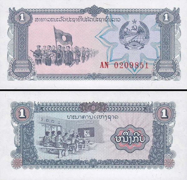 1 Kip Laos 1979, P25a
