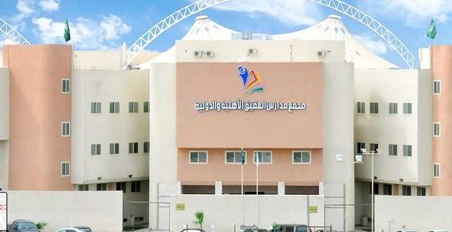 5397 Top 10 Best International Schools in Madina 01