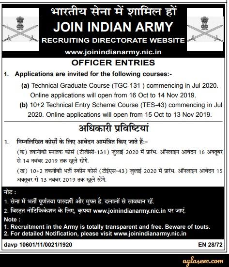 Indian Army 131 TGC 2019-2020