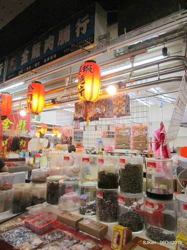 Record of the last day of 38 year-old history Nangmeng traditional food & clothes market , Taipei, Taiwan, SJKen, Oct 6, 2019