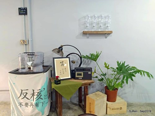 Coffee , deserts & dishes shop at Nangang, Taipei, Taiwan, SJKen, Sep 22,2019