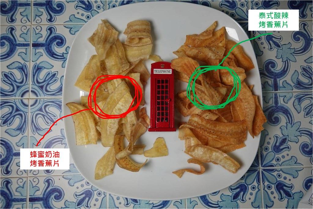 20191015_泰國香蕉片 (64)