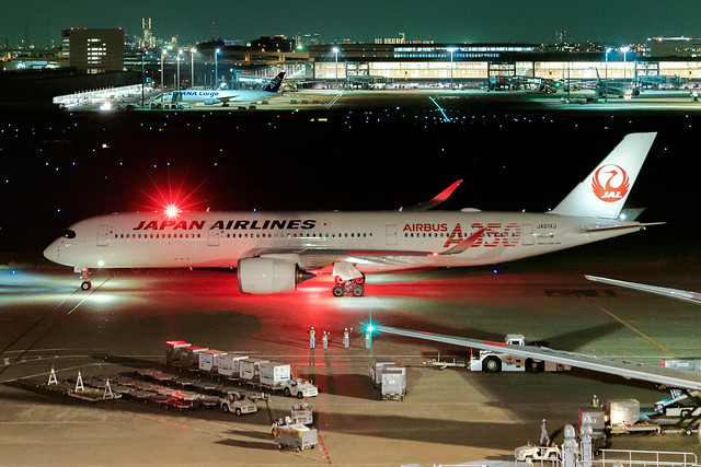 Japan Airlines Airbus A350-900 JA01XJ
