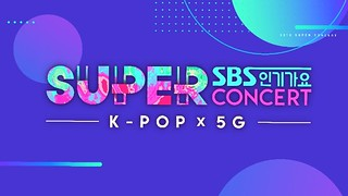 Super Concert in Incheon