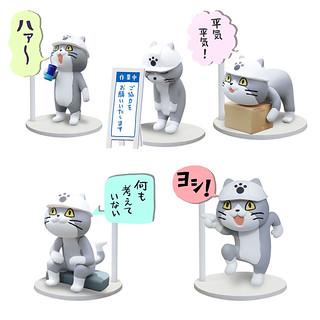 想要來工地見習嗎?TOYS CABIN《工作貓》轉蛋玩具(仕事猫ミニフィギュア コレクション)