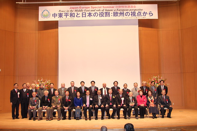 Japan-2015-02-14-~16-Japan-Europe Leadership Forum