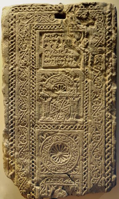 Coptic funerary stela, Upper Egypt, c10thC CE, sandstone - Vatican Museums, Rome