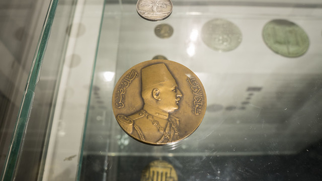 King Fouad I's Commemorative Coin