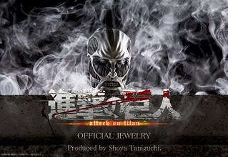 魄力呈現世界觀!Shoya Taniguchi x 《進擊的巨人》合作飾品第四彈「超大型巨人戒指(超大型巨人の指輪)」
