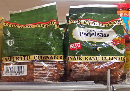 Surinaamse Petjel saus van Ratu Culinair