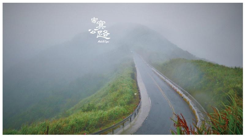 不厭亭(寂寞公路)-25