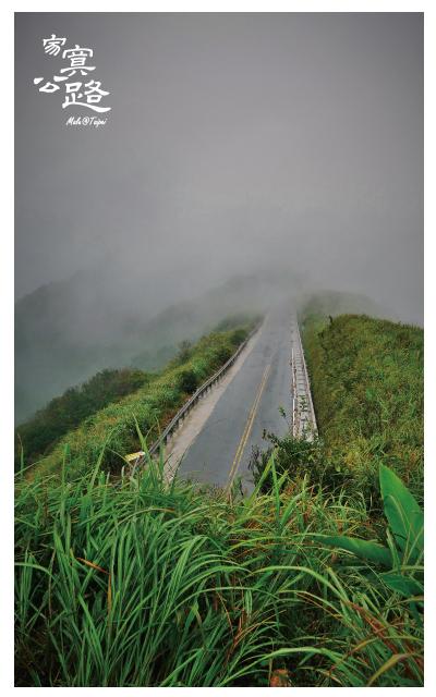 不厭亭(寂寞公路)-24