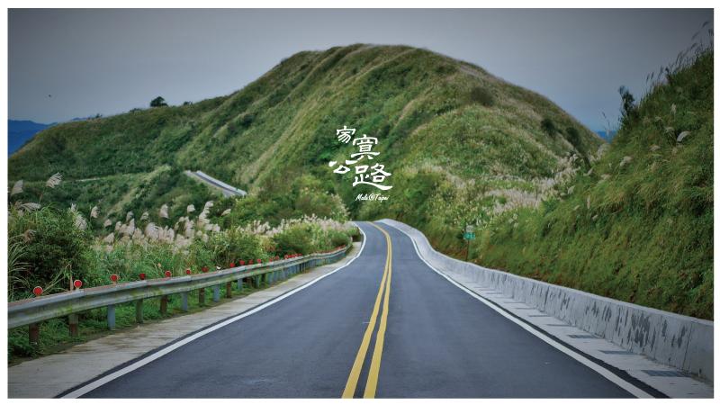 不厭亭(寂寞公路)-17