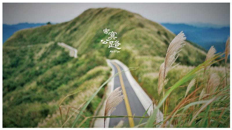 不厭亭(寂寞公路)-13