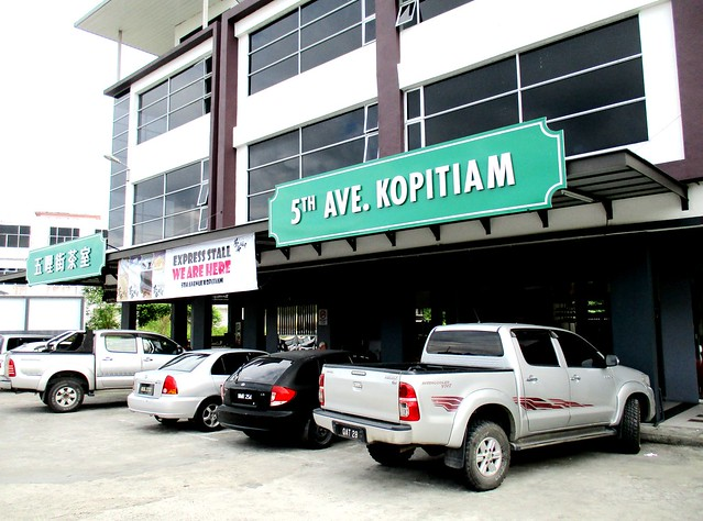 5th Ave. Kopitiam