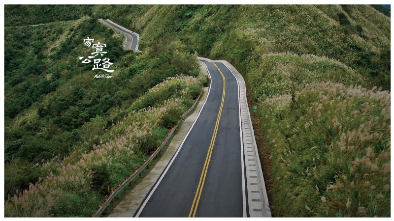 不厭亭(寂寞公路)-11