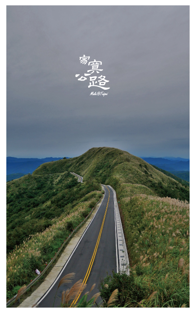 不厭亭(寂寞公路)-8