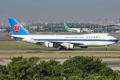 B-2461 #guangzhou  (由  Spotter Jaylee