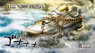 踏出尋找大秘寶的那一步吧!PUMA X 《航海王 One Piece》聯名鞋款「CELL VENOM ONEPIECE」金光閃閃限量登場
