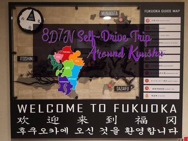 2019 8D7N Self Drive Trip Kyushu Itinerary-1