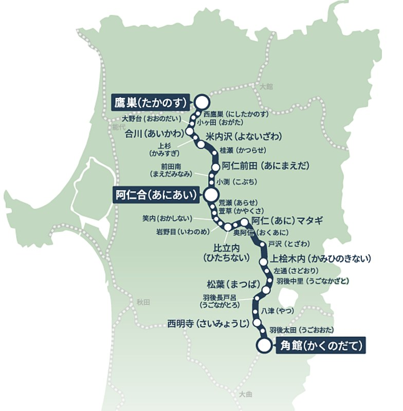 AKITA-TRAIN-MAP