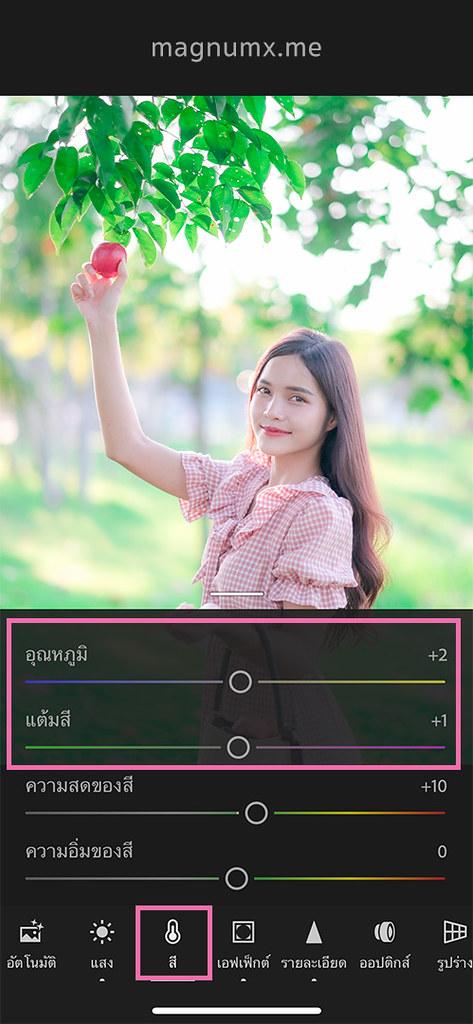 Lightroom-Green-Pink-02