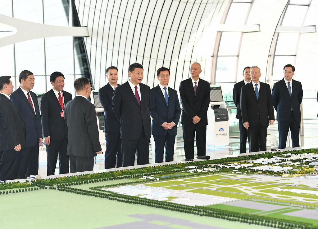 習近平出席大興國際機場投運儀式。圖片來源:Almay