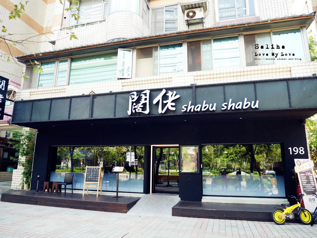 台北大直內湖火鍋餐廳推薦闊佬shabu shabu捷運劍南路站美麗華 (2)