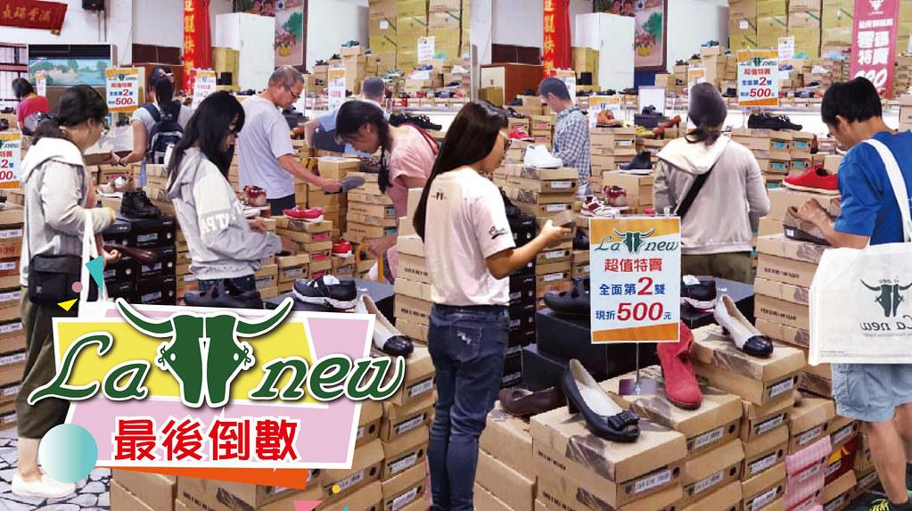 1009 屏東潮州老人會館預告圖第二版