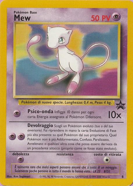 006 Italian - WotC promo 8 (non holo)