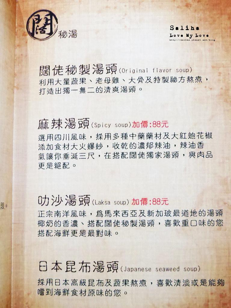 台北闊佬shabu shabu海鮮和牛螃蟹火鍋涮涮鍋價格菜單價位menu (2)