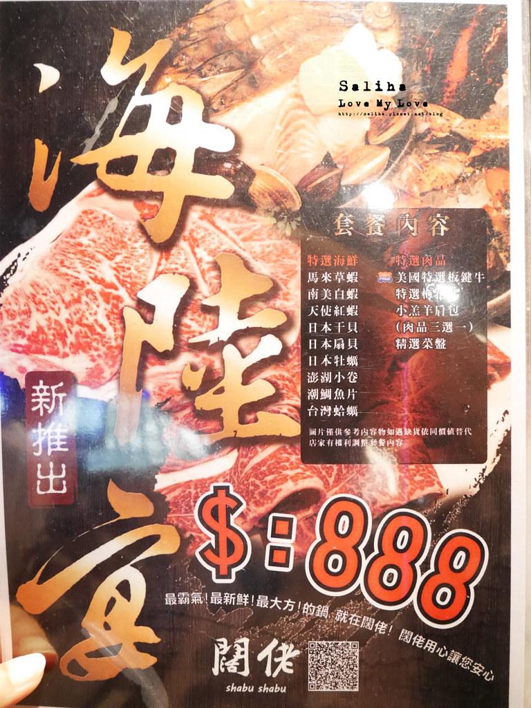 台北中山區大直內湖火鍋餐廳推薦闊佬shabu shabu樂群二路美麗華 (2)