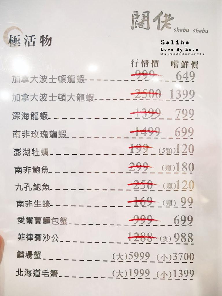 台北大直內湖火鍋餐廳推薦闊佬shabu shabu好吃涮涮鍋