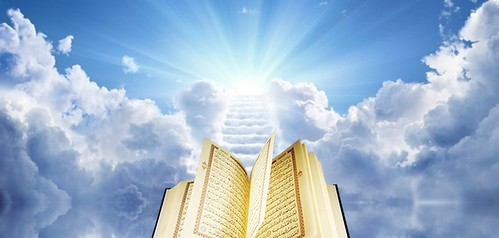 What Quran says about Heaven (Jannah)