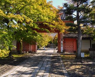 Shinnyodo gateway