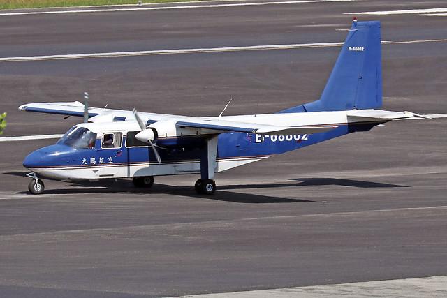 B-68802  -  Britten Norman BN2B-20 Islander  -  ROC Aviation  -  TSA/RCSS 10/10/19