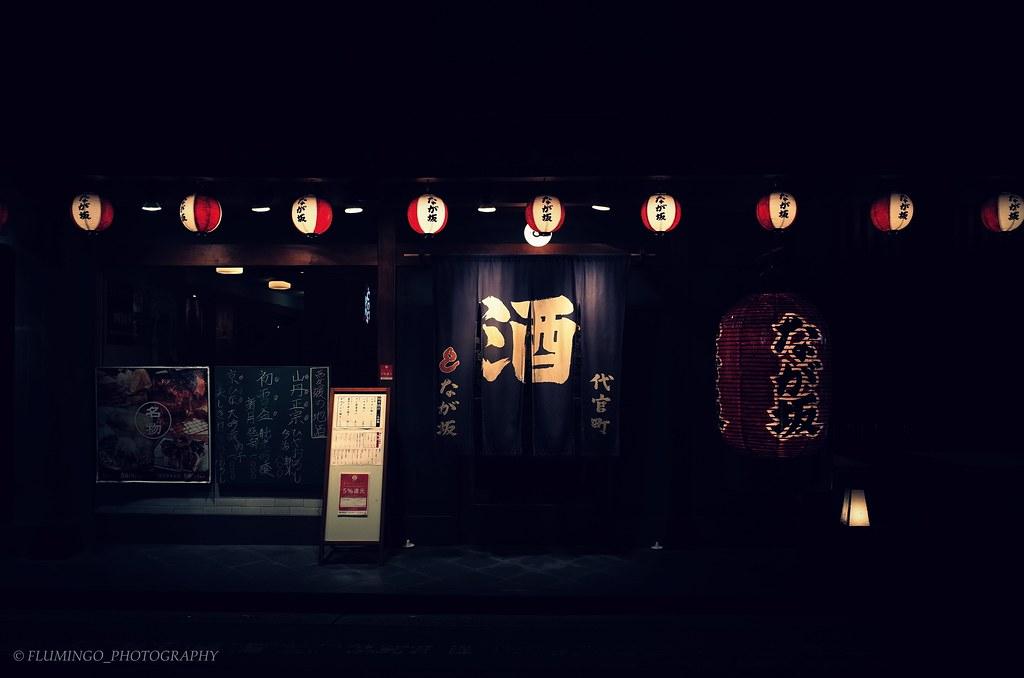 shop&store