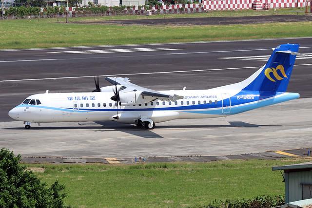 B-16858  -  ATR 72-600  -  Mandarin Airlines  -  TSA/RCSS 10/10/19