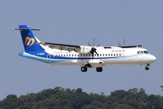 B-16857  -  ATR 72-600  -  Mandarin Airlines  -  TSA/RCSS 10/10/19