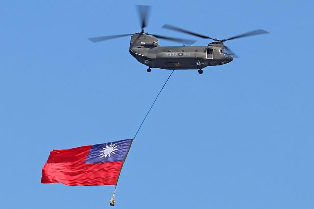 7309  -  Boeing CH-47SD Chinook  -  Taiwan Army  -  TSA/RCSS 10/10/19
