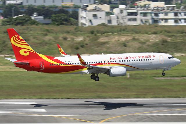 B-1488  -  Boeing 737-86N (WL)  -  Hainan Airlines  -  TPE/RCTP 11/10/19